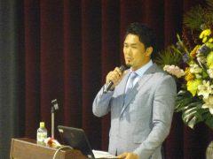 記念講演 講師伊藤鐘史さん