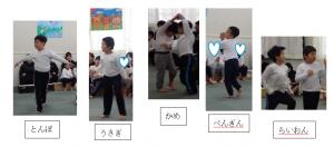 ashitokusaisyo1