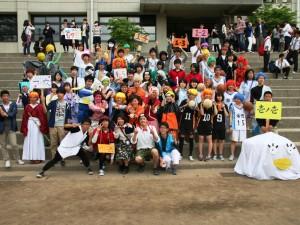 blog_IMG_1329_kasou_shuugou_big