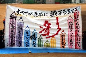 blog_IMG_9618_okkime