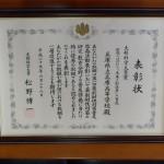 DSCN5975