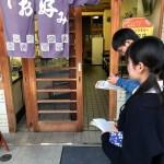 長田商店街6