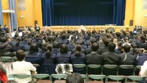 三校アンサンブル交流会
