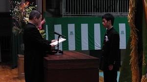 8.卒業証書授与