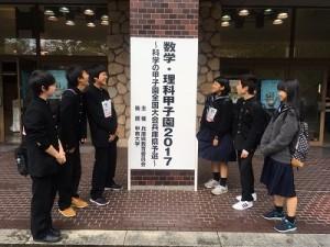 IMG_0504改