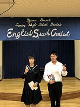 英語 スピーチ コンテスト 高校生