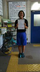 H29.9.9~10 阪神ジュニア表彰