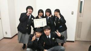 頑張った!! 第4回 猪名川町の未来を描く高校生フォーラム