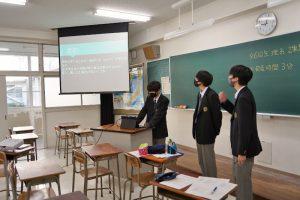 12/22 理科 課題研究発表会