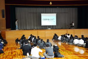 Read more about the article 5/14 大学等進学予約奨学金の説明会を行いました