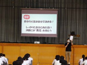 Read more about the article 6/30 文理選択講話を行いました