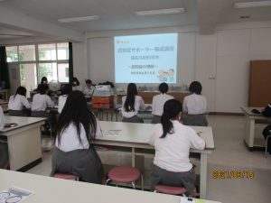 Read more about the article 6/15 認知症サポーター養成講座 1日目