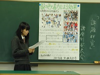 komiyama2