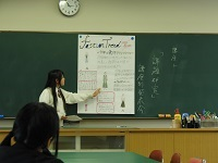 komiyama3
