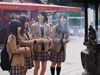 高校 県立 芦屋