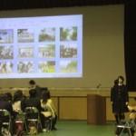 生徒発表スライド