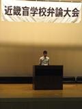 弁論大会CIMG4812