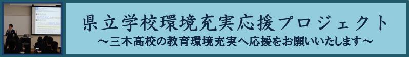 fureai_kifu_banner2
