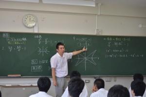 授業266