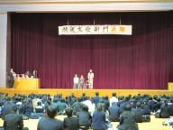 1.開会式