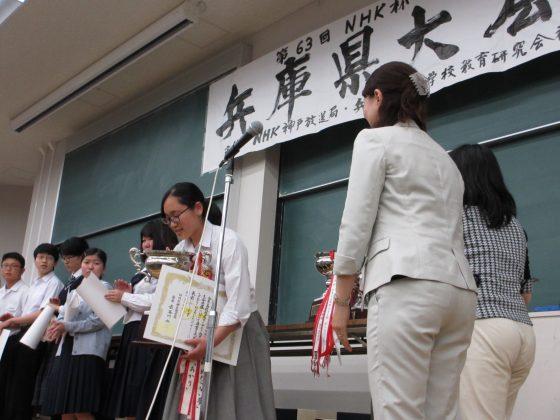 3.テレビドキュメント優勝