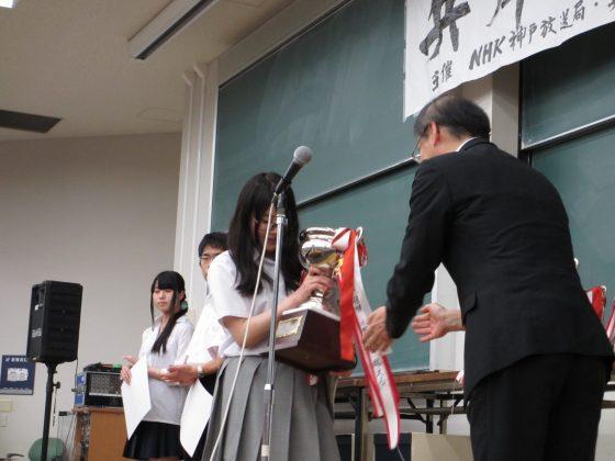 2.ラジオドラマ優勝