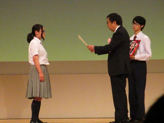 3 優良代表の表彰