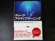0905DALの本