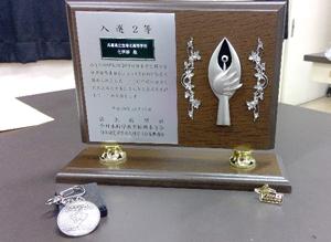 楯とメダル