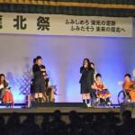 福祉ファッションショー