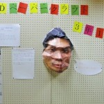 3‐1 3Dアート
