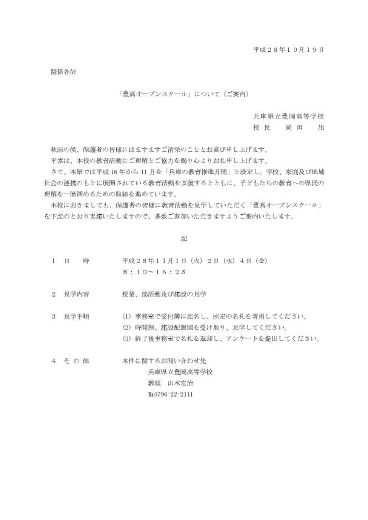 pdf00224のサムネイル