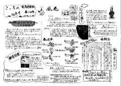 pdf00087のサムネイル