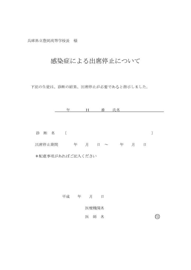 pdf00123のサムネイル