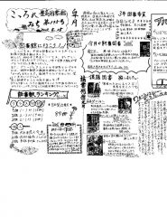 pdf00152のサムネイル