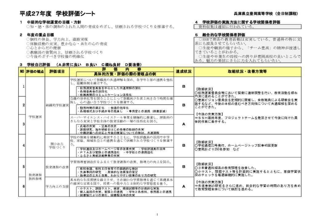 pdf00204のサムネイル