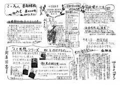 tosho223のサムネイル