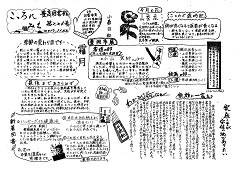 tosho226のサムネイル