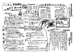 tosho227のサムネイル