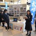 平成29年度 高等学校魅力・特色づくり活動発表会
