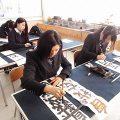 3年 選択授業 「日本の文化」 授業風景