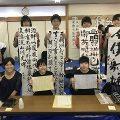 平成30年 兵庫県高等学校文化連盟書道部門リーダー研修会