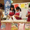 家庭科部 山田錦の郷にて焼き菓子販売