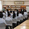 就職試験壮行会(3学年)