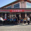 吉川町文化祭・よかわ楽市で吹奏楽部演奏