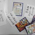 「吉川の魅力 カルタ」を製作(3年生)